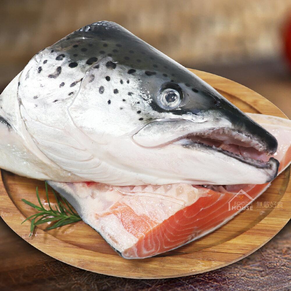 無敵好食 foodiehouse 剖半鮭魚頭 ( 300~400g/ 半邊/ 包) 老饕限定版, 只留給懂吃魚的人, 富含膠質, 口感細緻, 油...