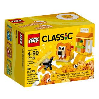 【LEGO 樂高積木】 Classic 經典基本顆粒系列-橘色創意盒 LT-10709