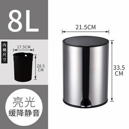 家用垃圾桶 不銹鋼垃圾桶家用帶蓋衛生間廚房客廳創意廁所腳踏式北歐有蓋大號『XY3940』