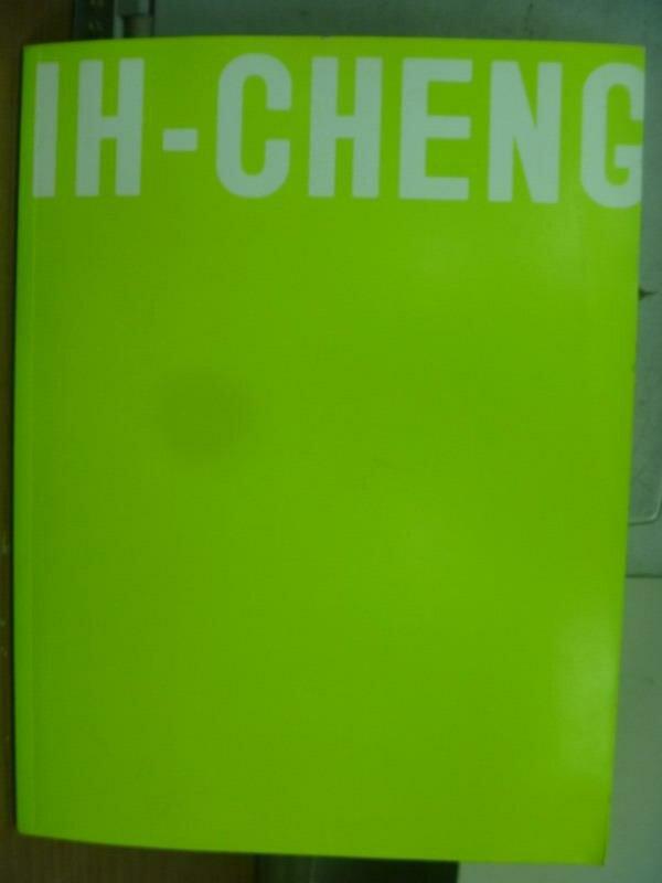 ~書寶 書T5/藝術_PLF~IH~CHENG_FACE張志成個展_