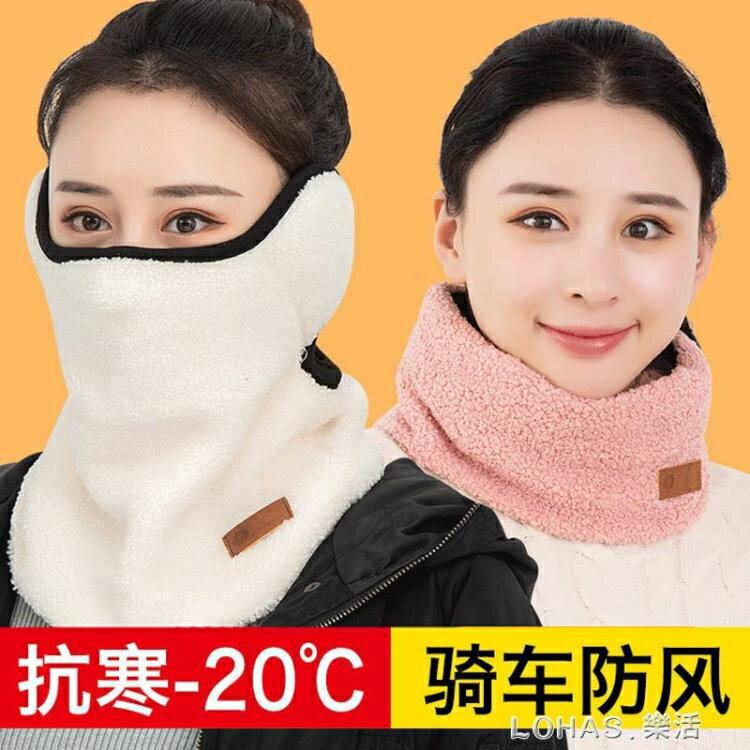 冬季電動摩托車保暖口罩防寒面罩防風塵透氣耳罩騎車擋風護臉裝備 林之舍家居