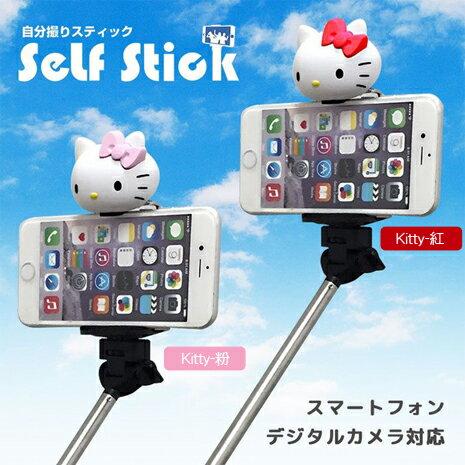 日本三麗鷗Kitty/melody自拍棒