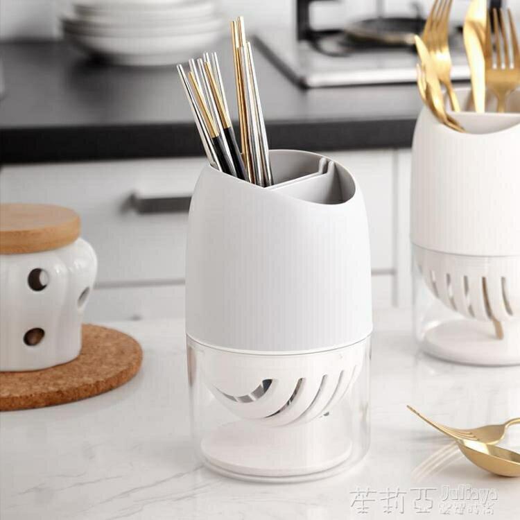 【618購物狂歡節】筷籠 筷子簍家用筷子收納盒勺子置物架廚房餐具創意筷子籠可瀝水筷子筒