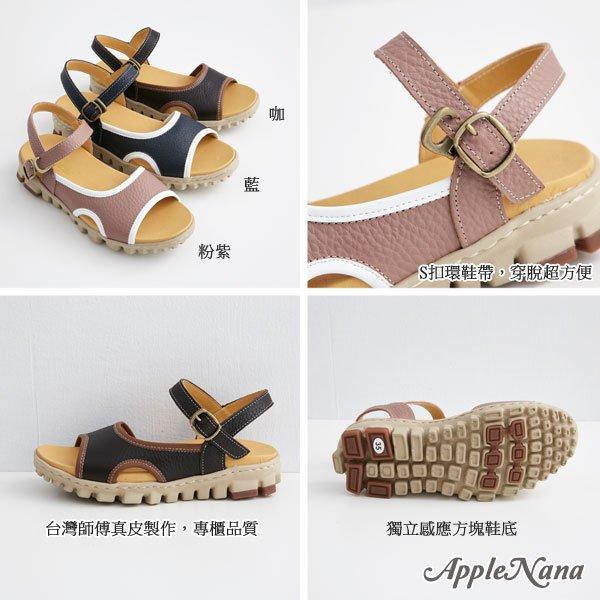 AppleNana蘋果奈奈【QTY501380】彎彎弧度包邊輕量化真皮氣墊涼鞋 1