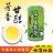 《萬年春》竹級高山烏龍茶300公克(g) / 罐 0