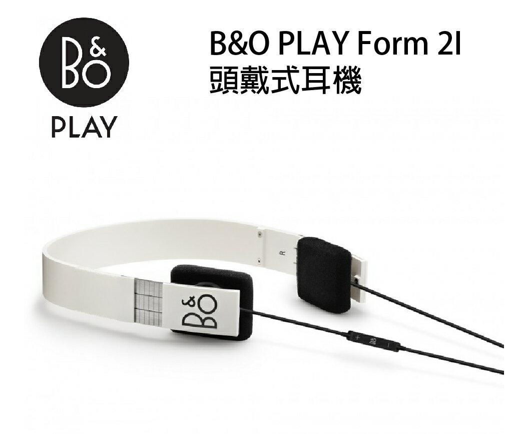 [滿3000加碼送15%/12期零利率]北歐 B&O PLAY Form 2I 頭戴式耳機