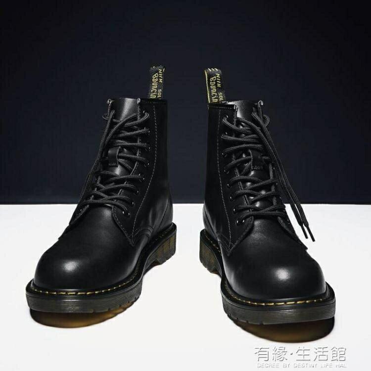 秋冬新款馬丁靴男士英倫百搭高筒皮靴機車靴情侶男靴短靴潮靴 娜娜小屋 交換禮物 送禮