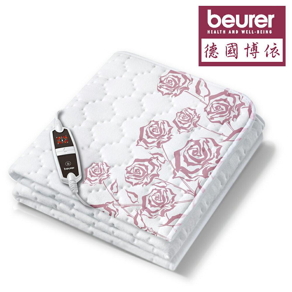 <br/><br/>  【德國博依beurer】銀離子抗菌床墊型電毯(單人定時型) TP60 / TP-60<br/><br/>