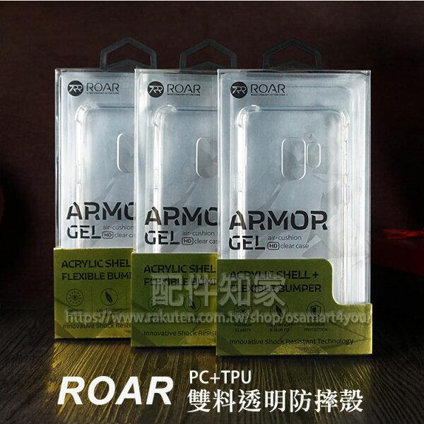 【Roar】三星SamsungGalaxyC9ProSM-C900YSM-C9000抗摔TPU+PC套雙料透明防摔殼手機保護殼-ZW
