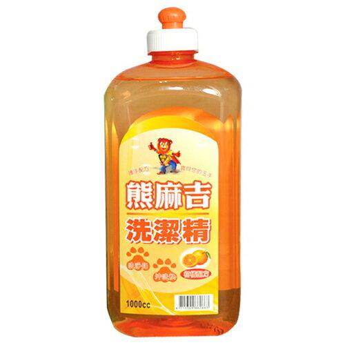 熊麻吉 洗潔精-柑橘配方 1000cc