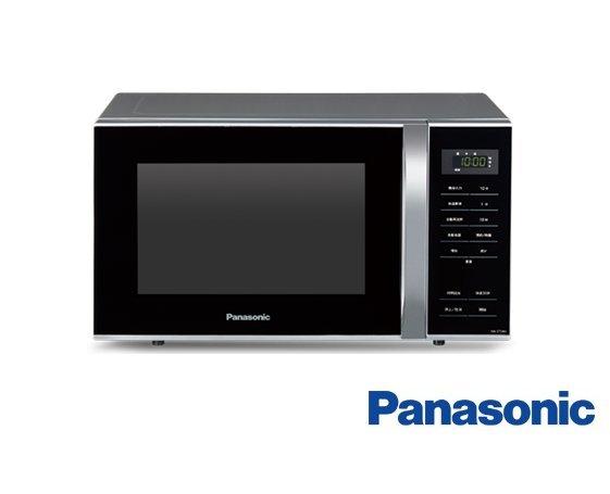 Panasonic 國際牌 25公升微電腦微波爐 NN-ST34H