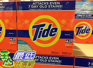 [玉山最低比價網] COSCO TIDE 汰漬 濃縮強效 洗衣粉 ULTRA POWDER DETERGENT 4.08公斤(KG) 102匙次(LOADS)_C43346 $680