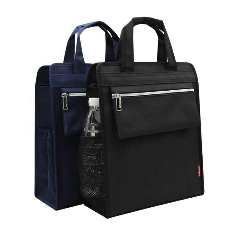 公事包 休閒商務手提包男女士豎款公文包簡約大容量文件包辦公會議包定制