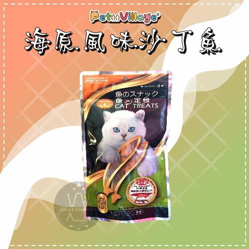 +貓狗樂園+PetVillage|貓定食。海原風味沙丁魚。75g|$120
