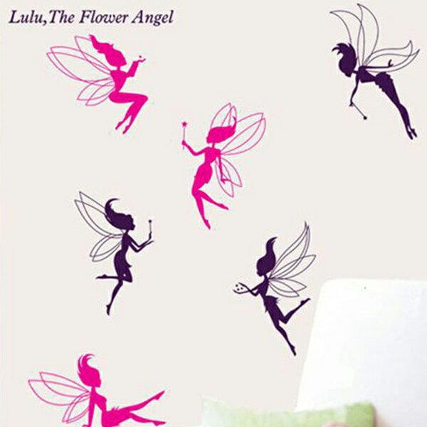 BO雜貨【YV0511-1】創意可重覆貼壁貼居家裝飾臥室客廳書房魔法童話花精靈仙子AY7022