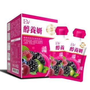 醇養妍新升級版(野櫻莓+維生素E)10包盒十盒賈靜文代言