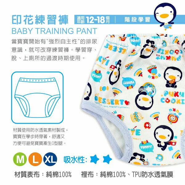 『121婦嬰用品館』PUKU 印花練習褲 3