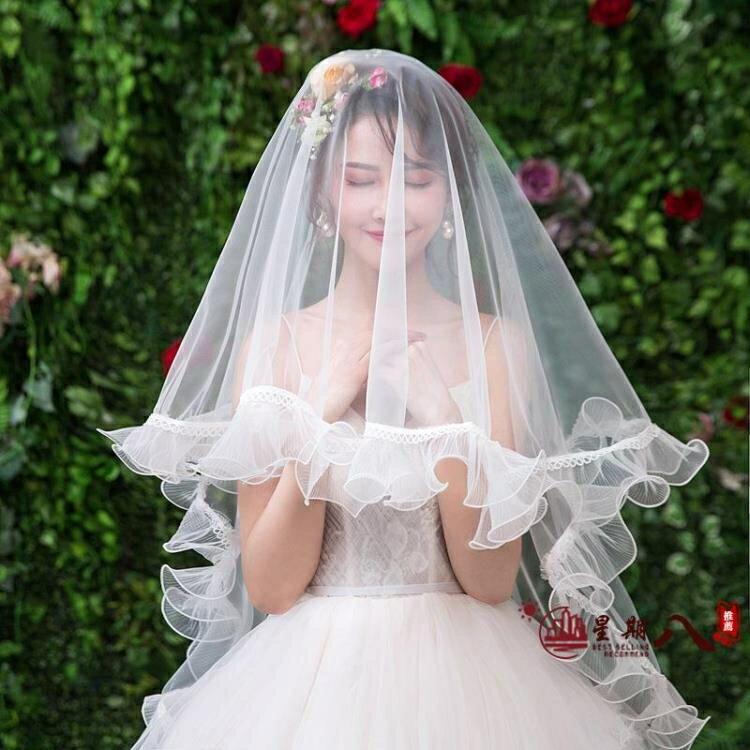 頭紗 新娘短款頭紗頭飾網紅拍照攝影道具旅拍婚紗超仙簡約女頭紗造型 VK741