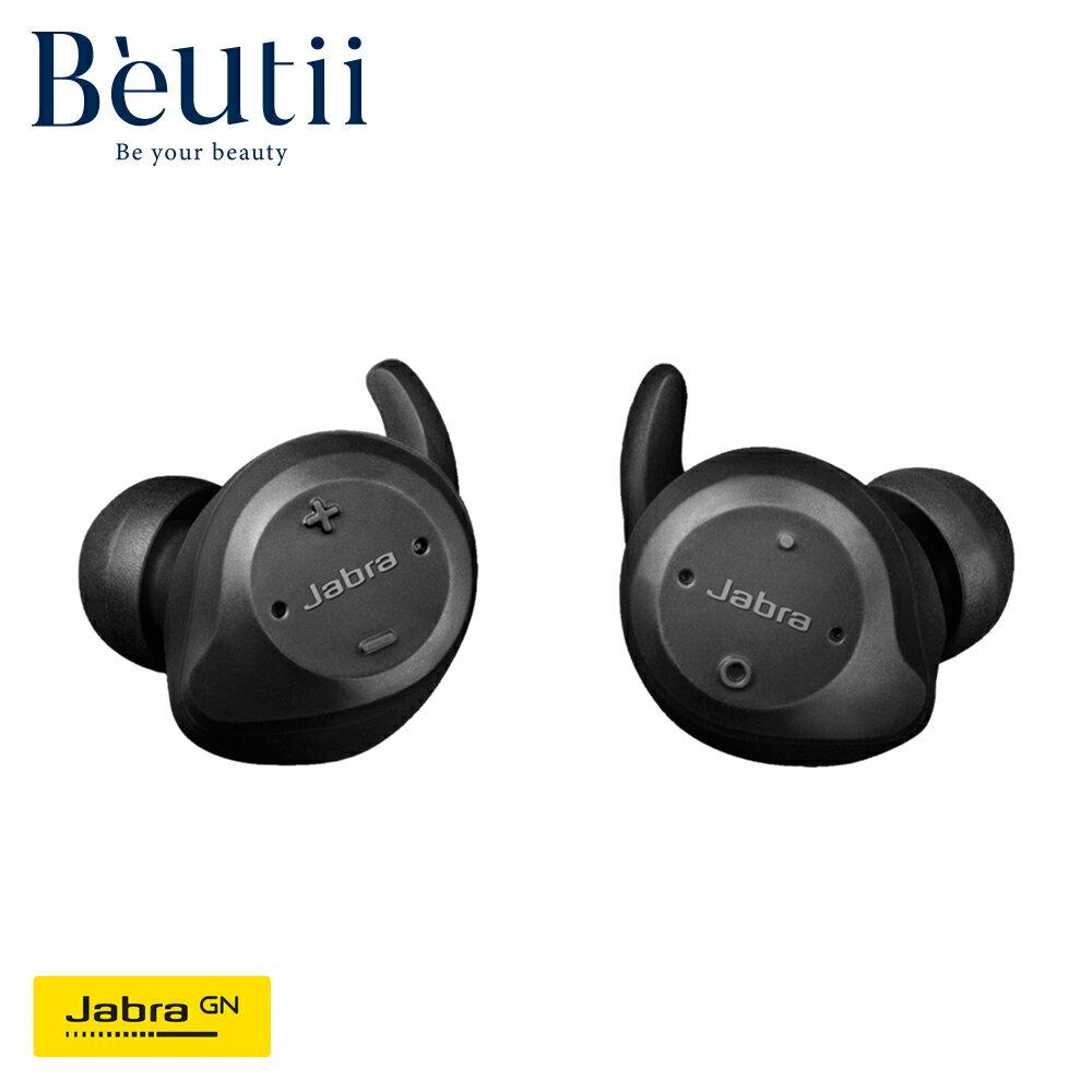 Jabra Elite Sport 真無線運動藍牙耳機 公司貨 防塵 防水