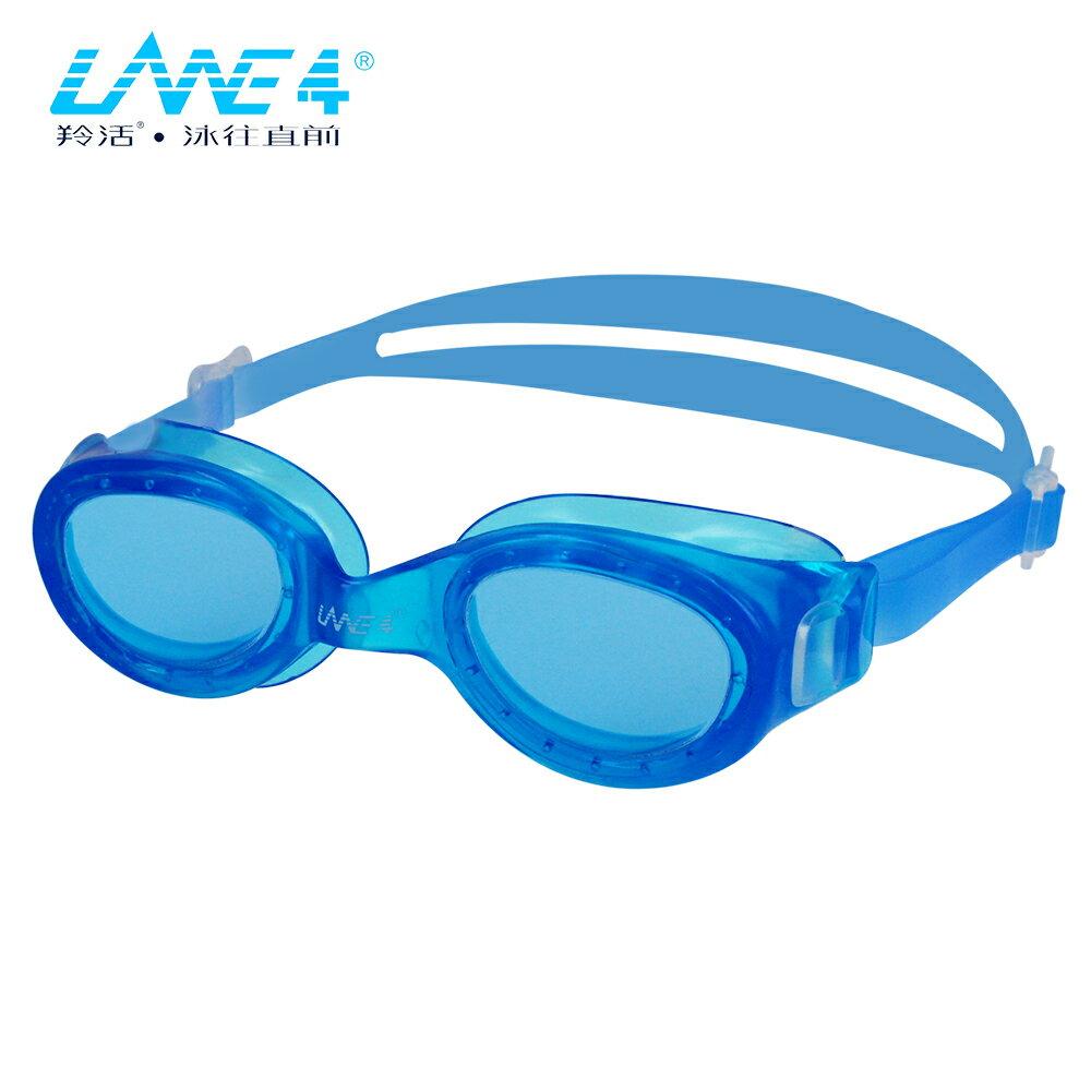 LANE4羚活女性專用抗UV舒適泳鏡 A333 2