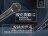 【KOLIN 專業級歌林動圈式麥克風】高靈敏 / 音質優美 / 適用人聲 / KMC-EH312【LD124】 5