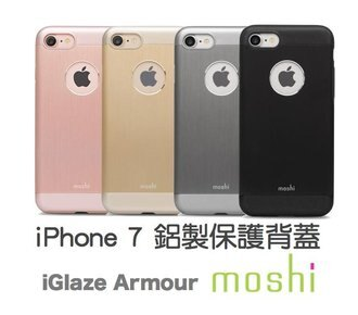 【新品到貨】moshi iGlaze armour APPLE iPhone 7 4.7超薄 鋁製 保護背殼 背蓋