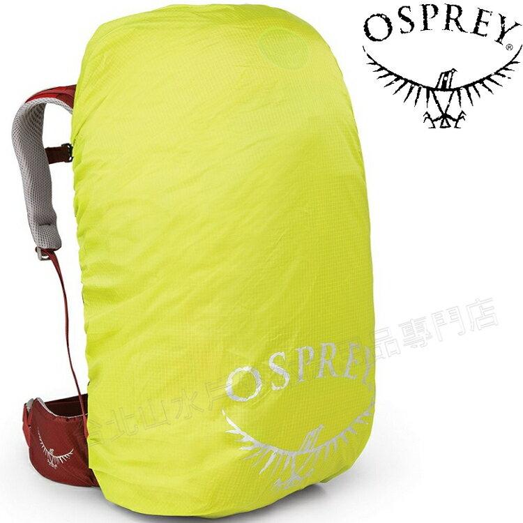 Osprey 背包套/防雨套/高可見度背包套/反光圖案 Hi-Vis RAINCOVER 電光綠 XS 10-20升