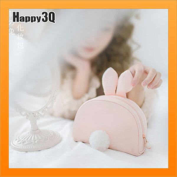 兔耳朵包包女生兔尾巴手拿包隨身攜帶化妝品包保養品包旅行收納-粉黑【AAA4557】