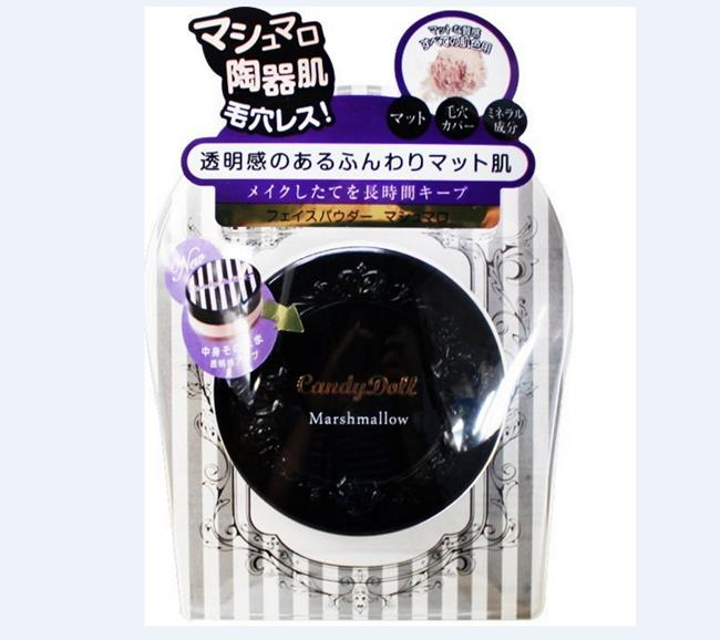 50%OFF【Q010173CM】CandyDoll 糖果洋娃娃棉花 糖蜜粉-陶瓷肌-10g - 限時優惠好康折扣
