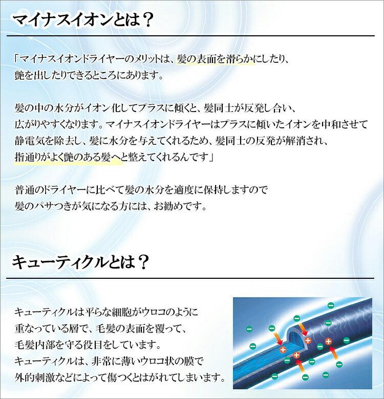 TESCOM / TIC750 / 負離子吹風機 / 直捲兩用整髮器 / 共2色-粉紅 / 銀-日本必買  / 日本樂天代購 (2810*0.5) 3