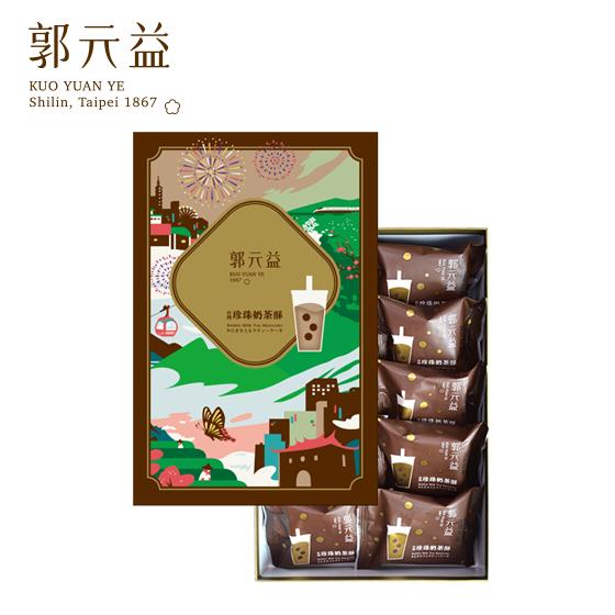 【郭元益】台灣珍珠奶茶酥10入