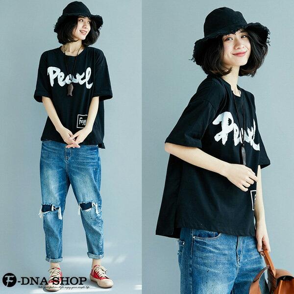 加大尺碼★F-DNA★Pearl英字印花短袖上衣T恤(2色-大碼F)【EG22053】 5