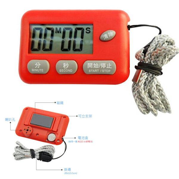 計時器 正倒數計時器【送掛繩】懸掛 立式 料理 烘培 烹飪 珠心算 比賽 考試 計時好幫手 99分59秒 精準計時 (22-786) 1