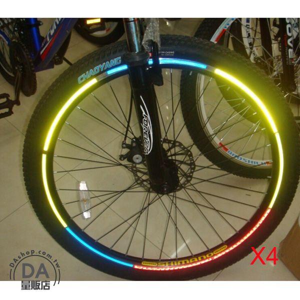 《DA量販店》4張 超炫 自行車 輪圈 反光條 車輪反光貼紙 反光貼 黃色(V50-0305)