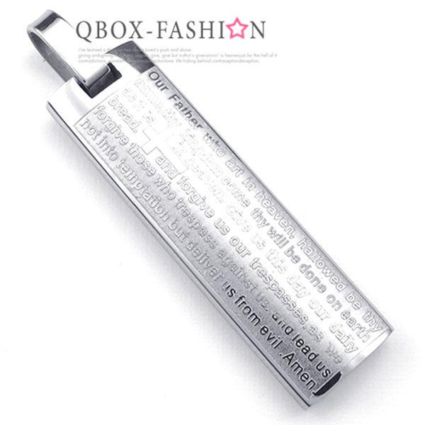 《 QBOX 》FASHION 飾品【W10023806】精緻個性銀色長方英文禱告文316L鈦鋼墬子項鍊