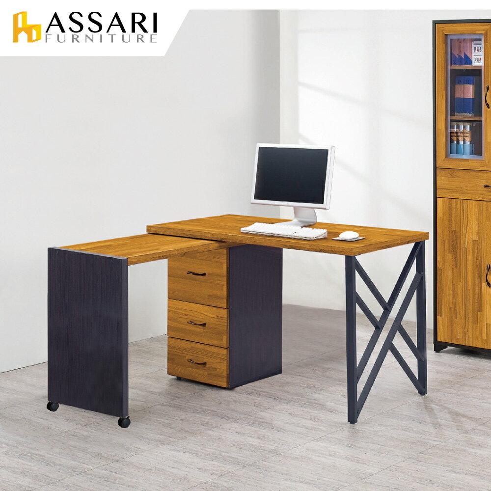 海灣組合書桌(寬127x深60x高78cm)/ASSARI