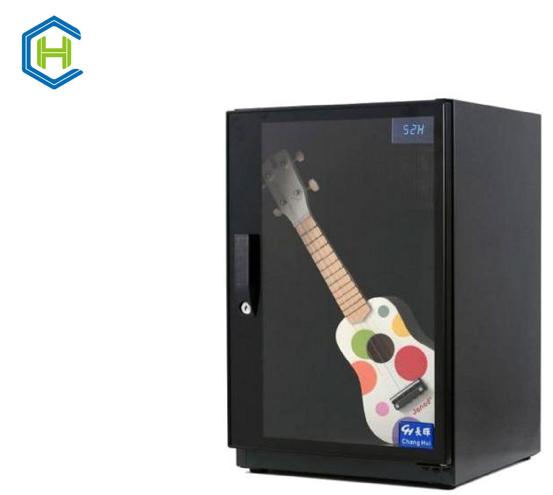 長暉CH~168S~080可調式防潮箱 晶片除濕 麵粉 調味料