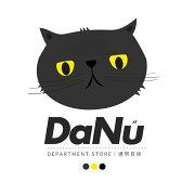 DaNu達努百貨