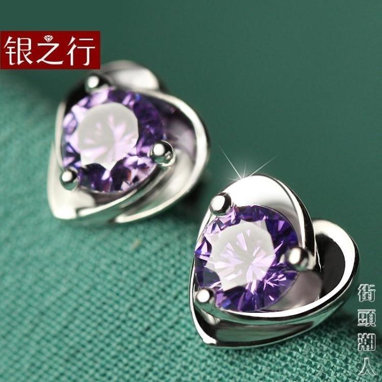 銀耳釘女韓國風氣質耳環時尚耳飾