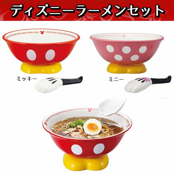 迪士尼正版米奇米妮拉麵碗匙組|日本空運|人氣推薦|泡麵碗|大湯碗|拉麵碗|上發條俱樂部推薦款|現貨|免運
