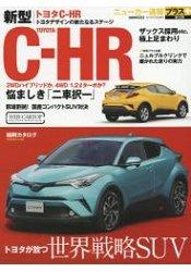 TOYOTA C-HR-豐田定位全球戰略級SUV - 限時優惠好康折扣