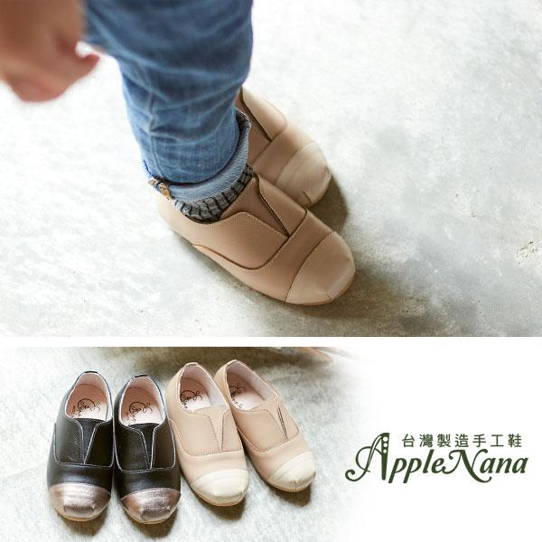 AppleNana。MIT手工童鞋。簡約時尚全真皮配色樂福鞋.男女都適合【QBC71421080】蘋果奈奈 1