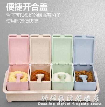 小麥桔桿廚房調料調味盒套裝家用 調料調味罐調味瓶鹽罐 秋冬新品特惠