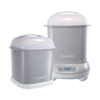Combi康貝 - PRO 高效消毒烘乾鍋(消毒鍋)+專用奶瓶保管箱 寧靜灰