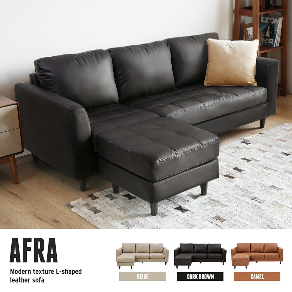 AFRA阿芙拉L型皮沙發 / 3色 / H&D東稻家居 / 好窩生活節 4