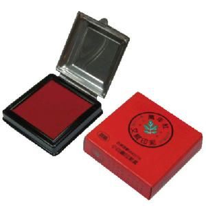 萬年紅 海棉 高纖小白鐵印泥盒  95×95mm