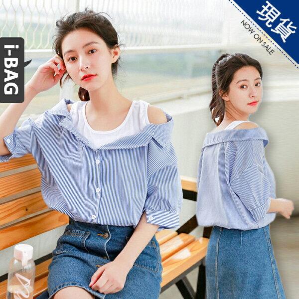 B.A.G*現+預*【TD1817】韓版小清新寬鬆假兩件條紋露肩短袖襯衫(現+預)