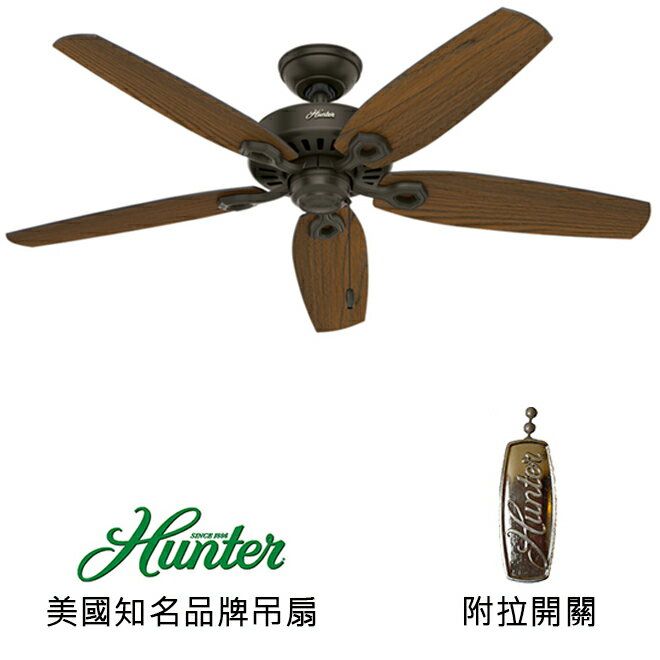 "[top fan] Hunter Builder Elite Damp 52英吋吊扇(53292)新銅色  "" title=""    [top fan] Hunter Builder Elite Damp 52英吋吊扇(53292)新銅色  ""></a></p> <td> <td><a href="