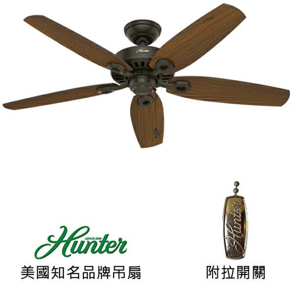 美國知名品牌吊扇專賣店:[topfan]HunterBuilderEliteDamp52英吋吊扇(53292)新銅色