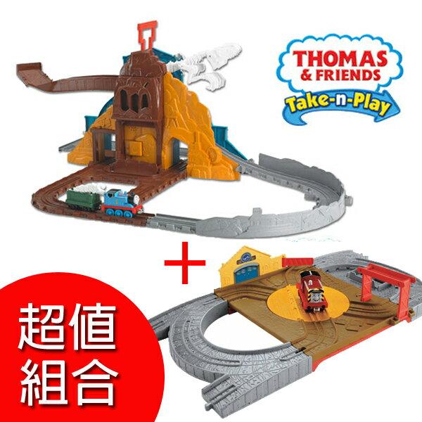 【湯瑪士小火車】帶著走系列-咆哮恐龍遊戲組+軌道遊戲組 BCX23+BCX19